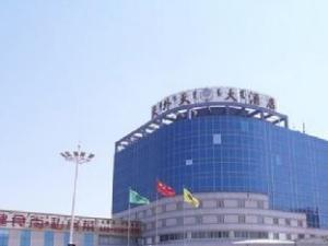 バオトウ ティアンワイティアン ホテル (Baotou Tianwaitian Hotel)