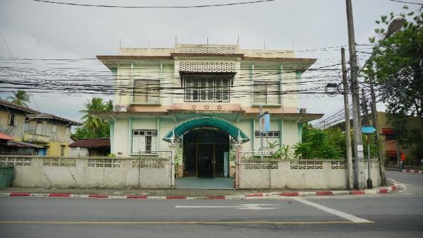 Udomsuk Hotel Satun