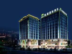 Xian Sunda Gentleman International Hotel