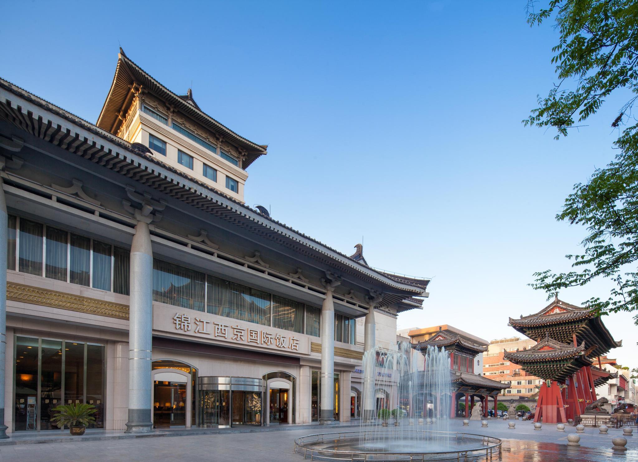 Jinjiang West Capital International Hotel