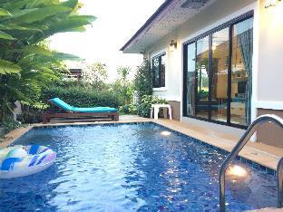 %name Nava Pool Villa Aonang กระบี่