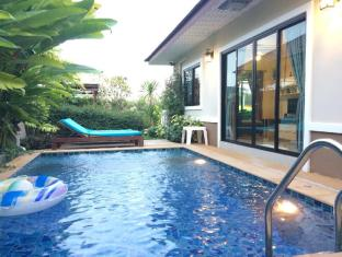 Nava Pool Villa Aonang - Krabi