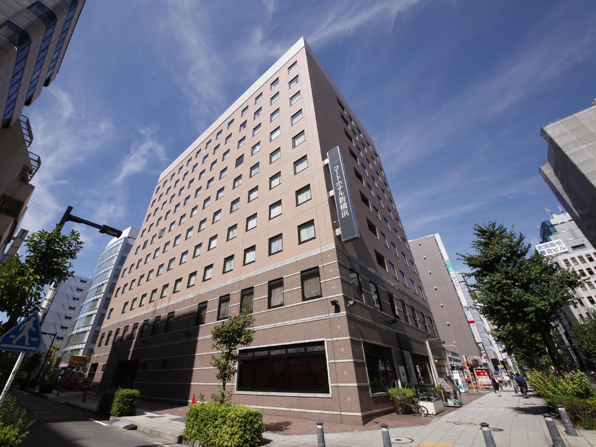 Court Hotel Shinyokohama