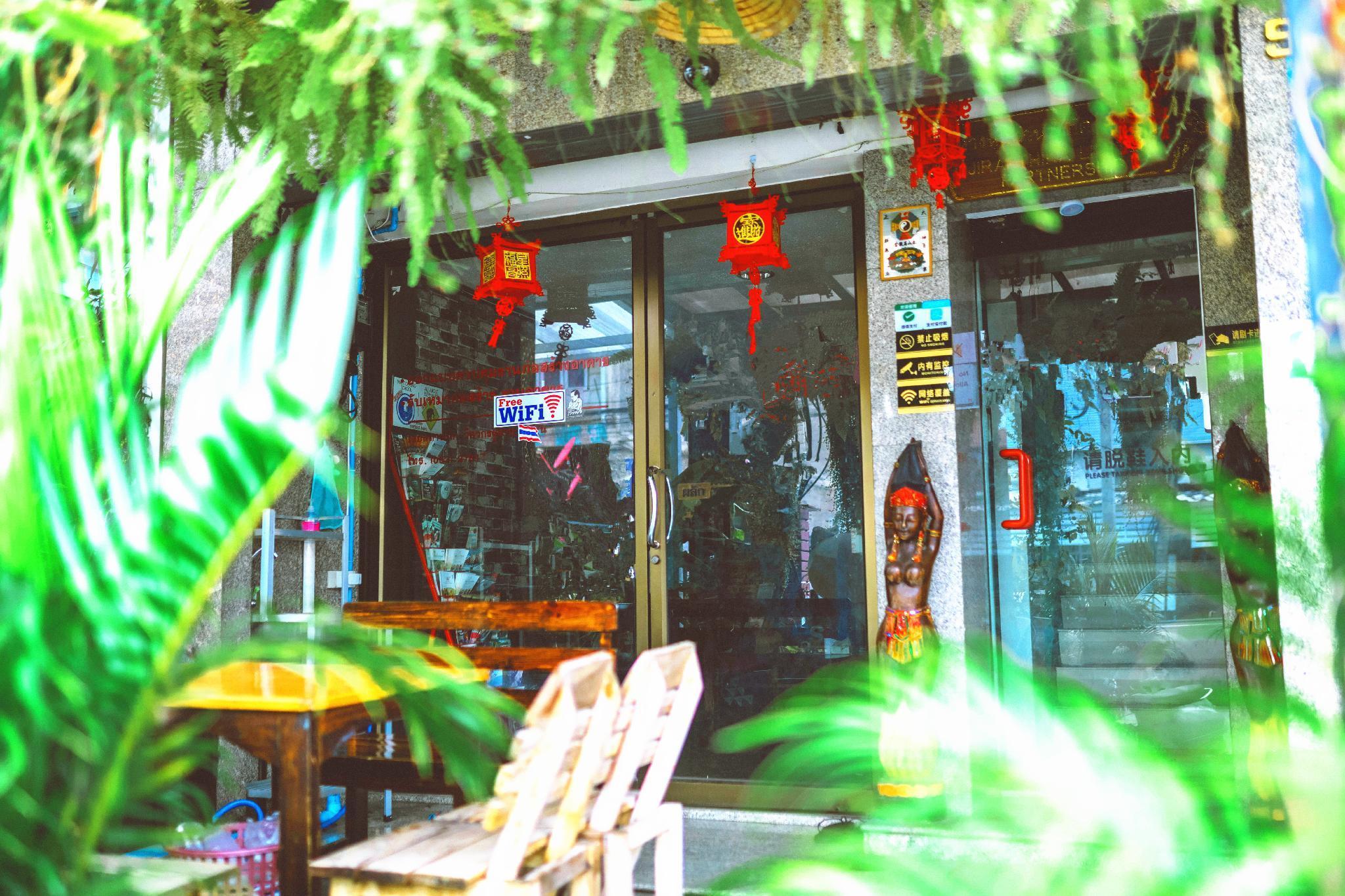 Chiang Mai Panda Hostel