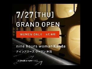 Nine Hours Woman Kanda
