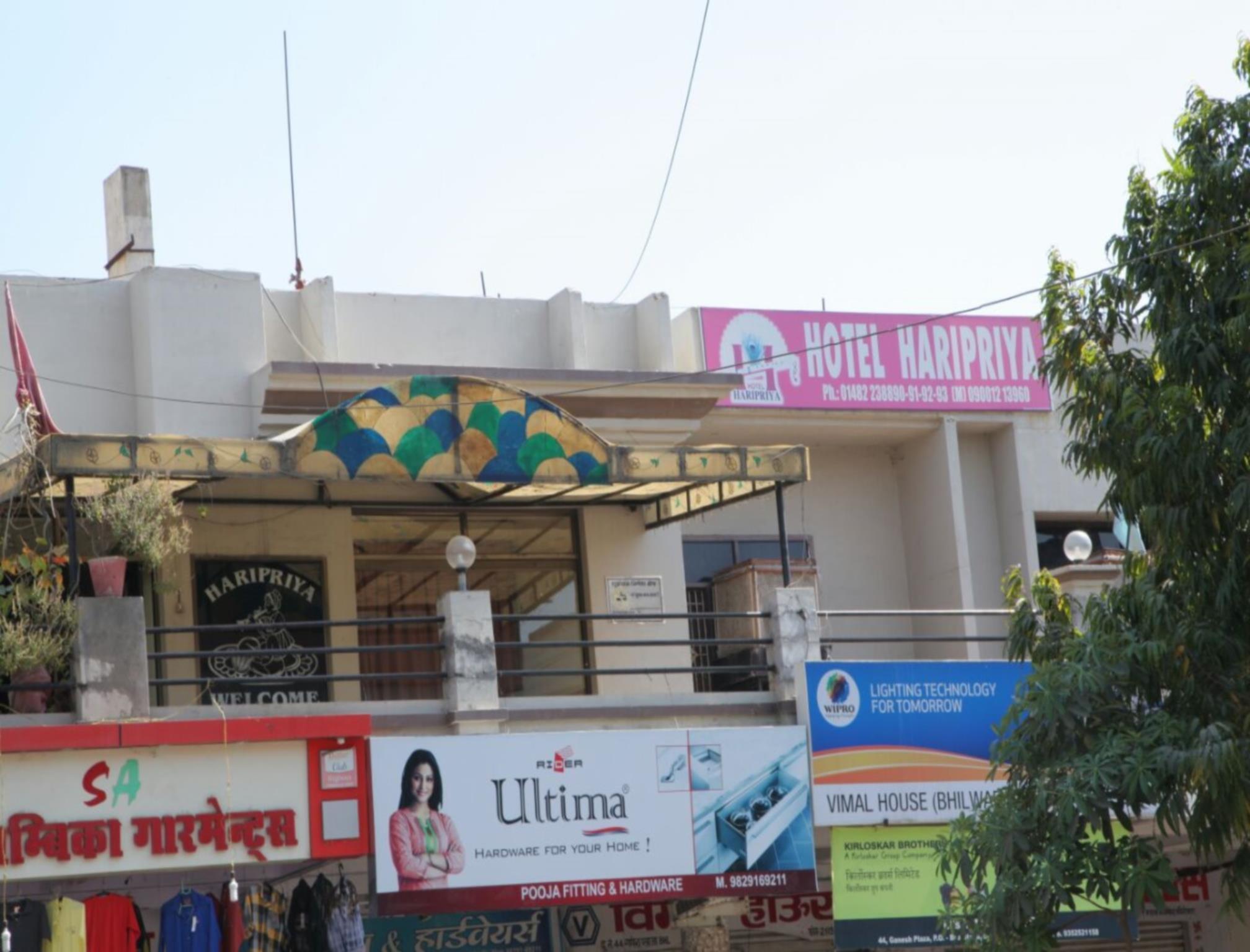 Hotel Hari Priya