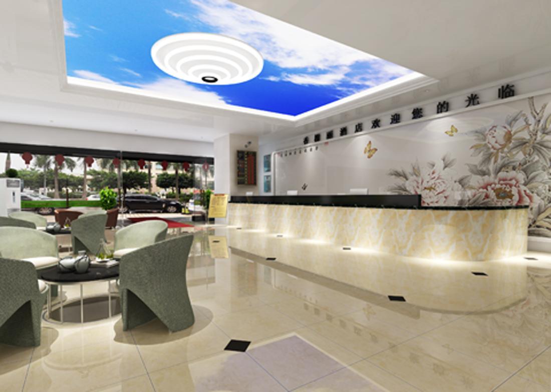 Guangzhou Champs Elysees Hotel