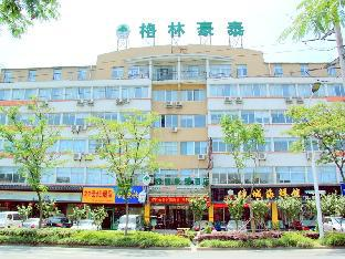GreenTree Inn Yangzhou West Passenger Station Baixiang Road Express Hotel