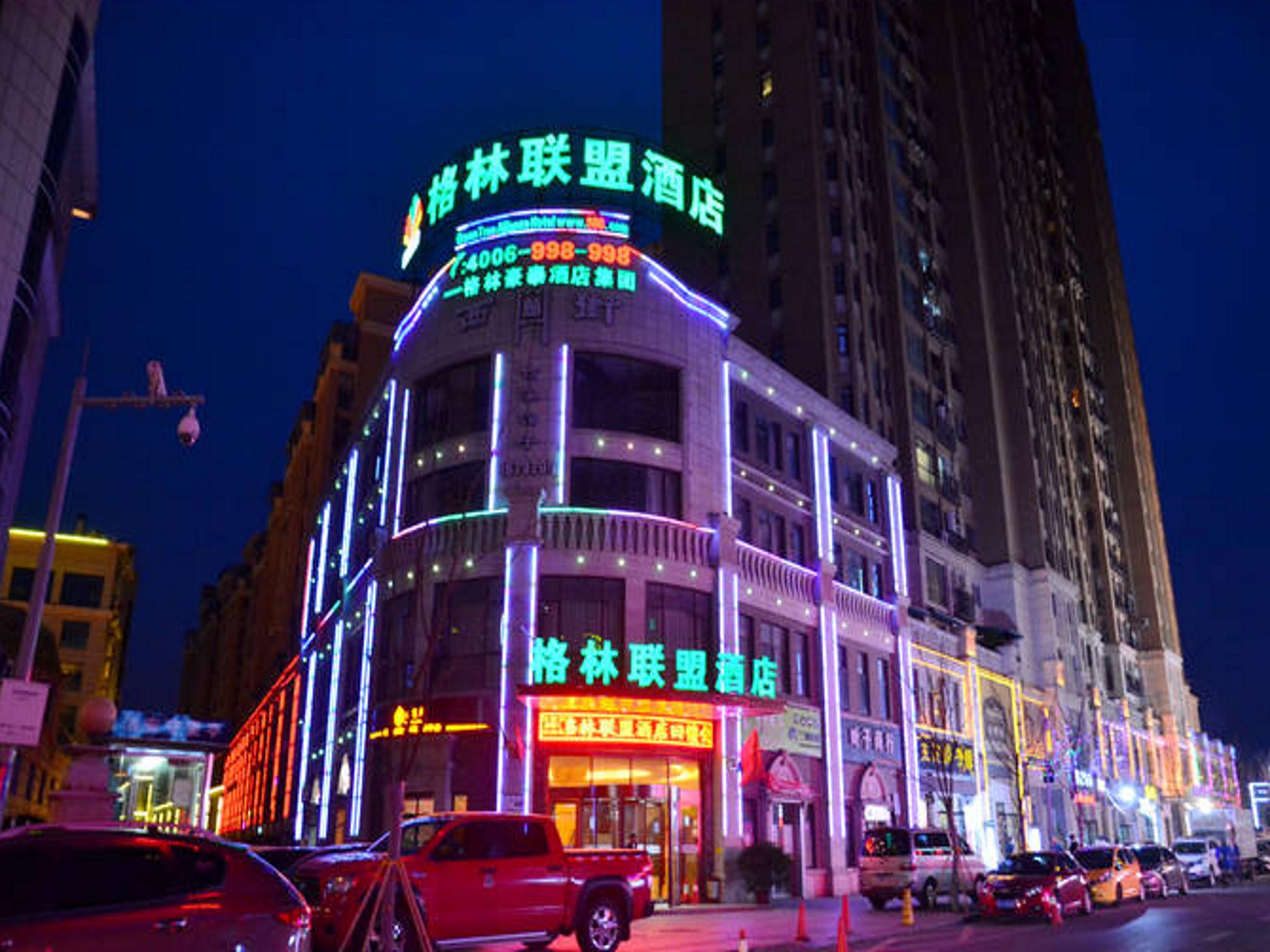 GreenTree Alliance ShiYan Middle BeiJing Road Hotel
