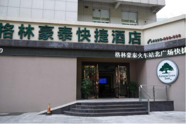 GreenTree Inn ZhenJiang West ZhongShan Road Railway Station North Square Express Hotel Zhenjiang