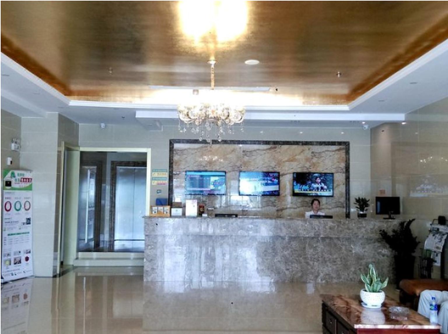 GreenTree Inn Wuxi New District Shengang World Express Hotel