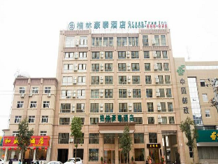 GreenTree Inn ChiZhou QingYang Miaoqian Road Rongxing Building Business Hotel