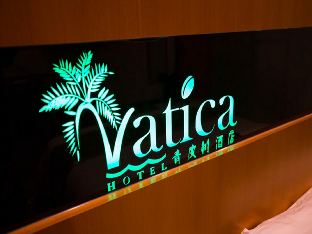 Vatica HeFei Anyi First Affiliated Hospital Party School Hotel