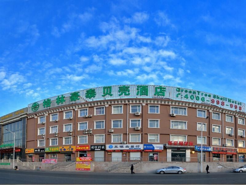 GreenTree Inn ZhangJiaKou North Zuanshi Road Yanchang Shell Hotel