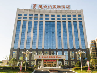 Фото отеля Vienna International Hotel Xinyang Yangshan New District Branch
