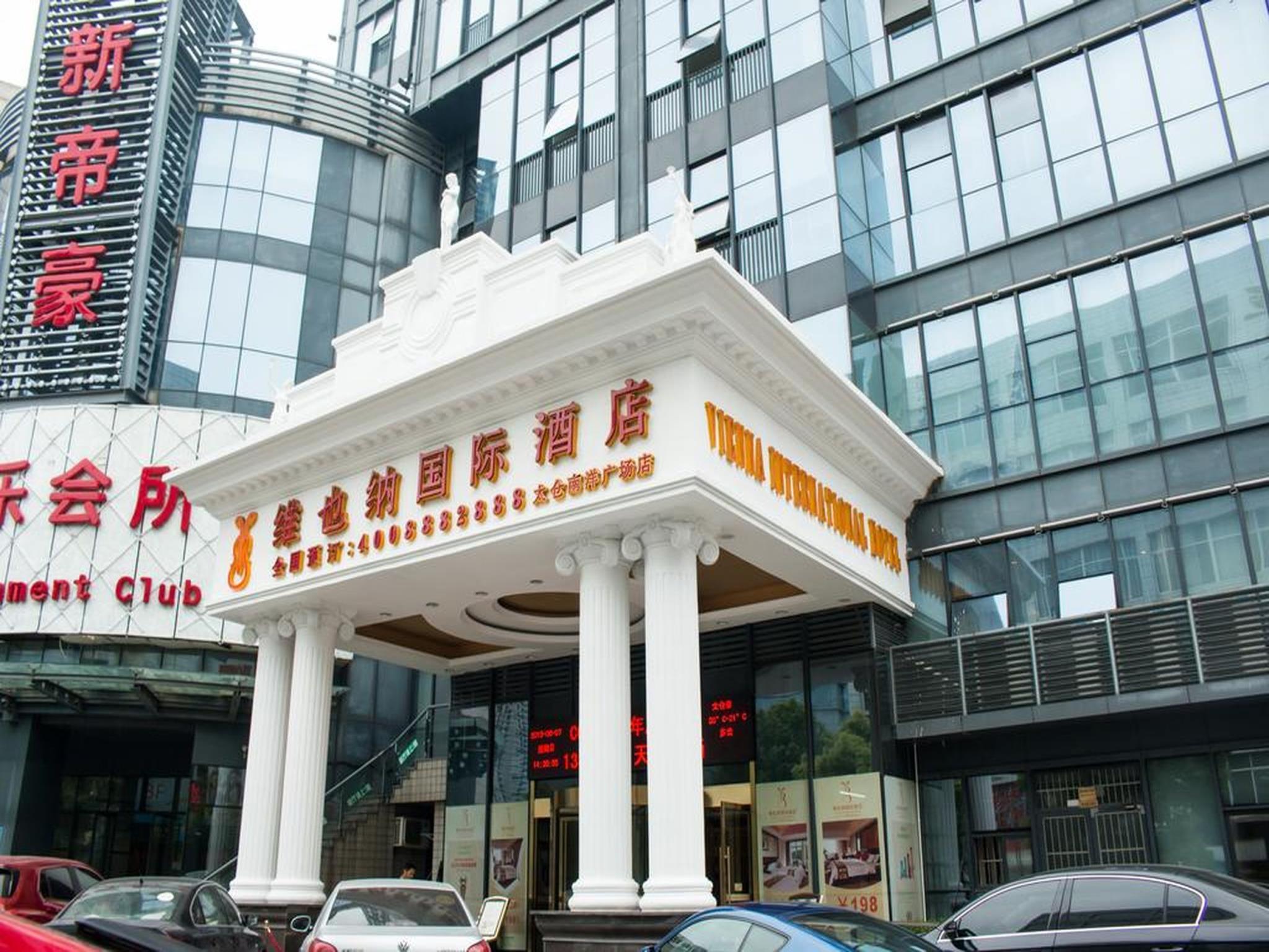 Vienna International Hotel Taicang Nanyang Plaza Branch
