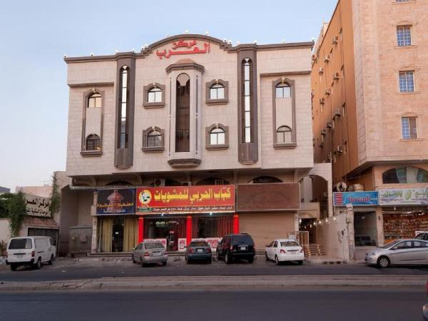 Mrakez Alarab Furnished Apartments 2 Jeddah