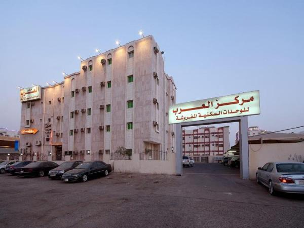 Mrakez Alarab Furnished Apartments 3 Jeddah