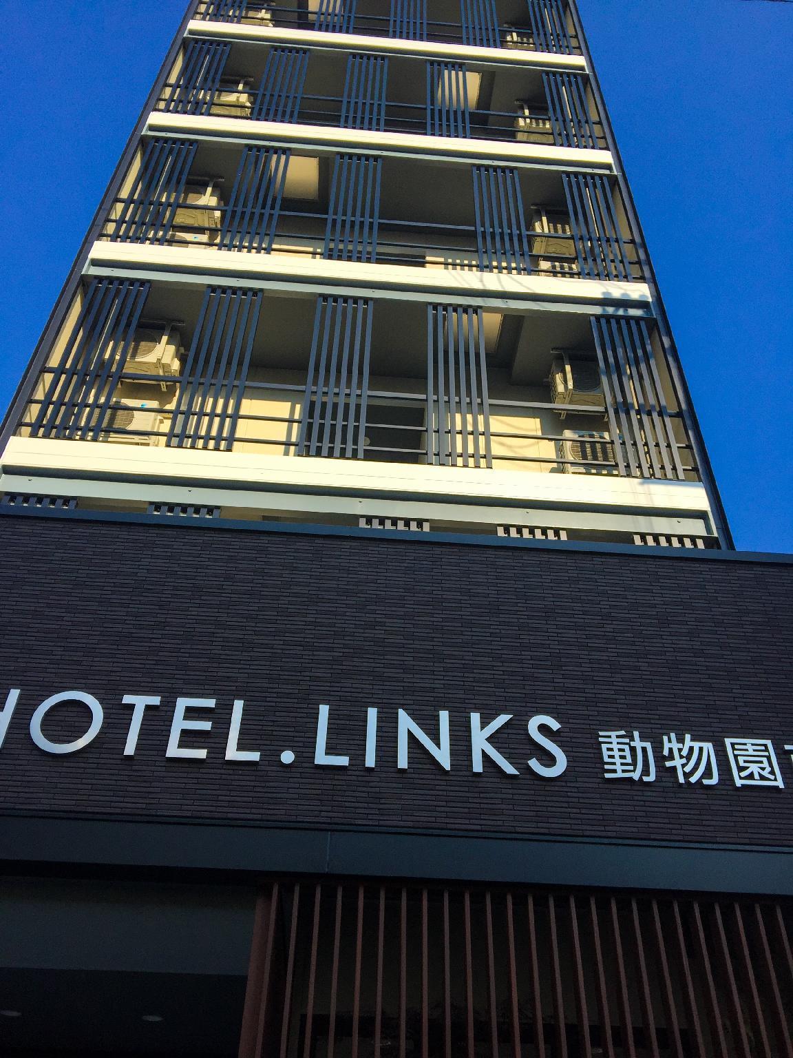 Hotel Links Dobutsuen Mae