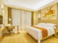 Vienna International Hotel Chongqing Yubei District Airport Branch 2