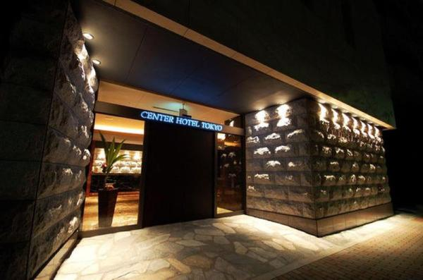Center Hotel Tokyo Tokyo
