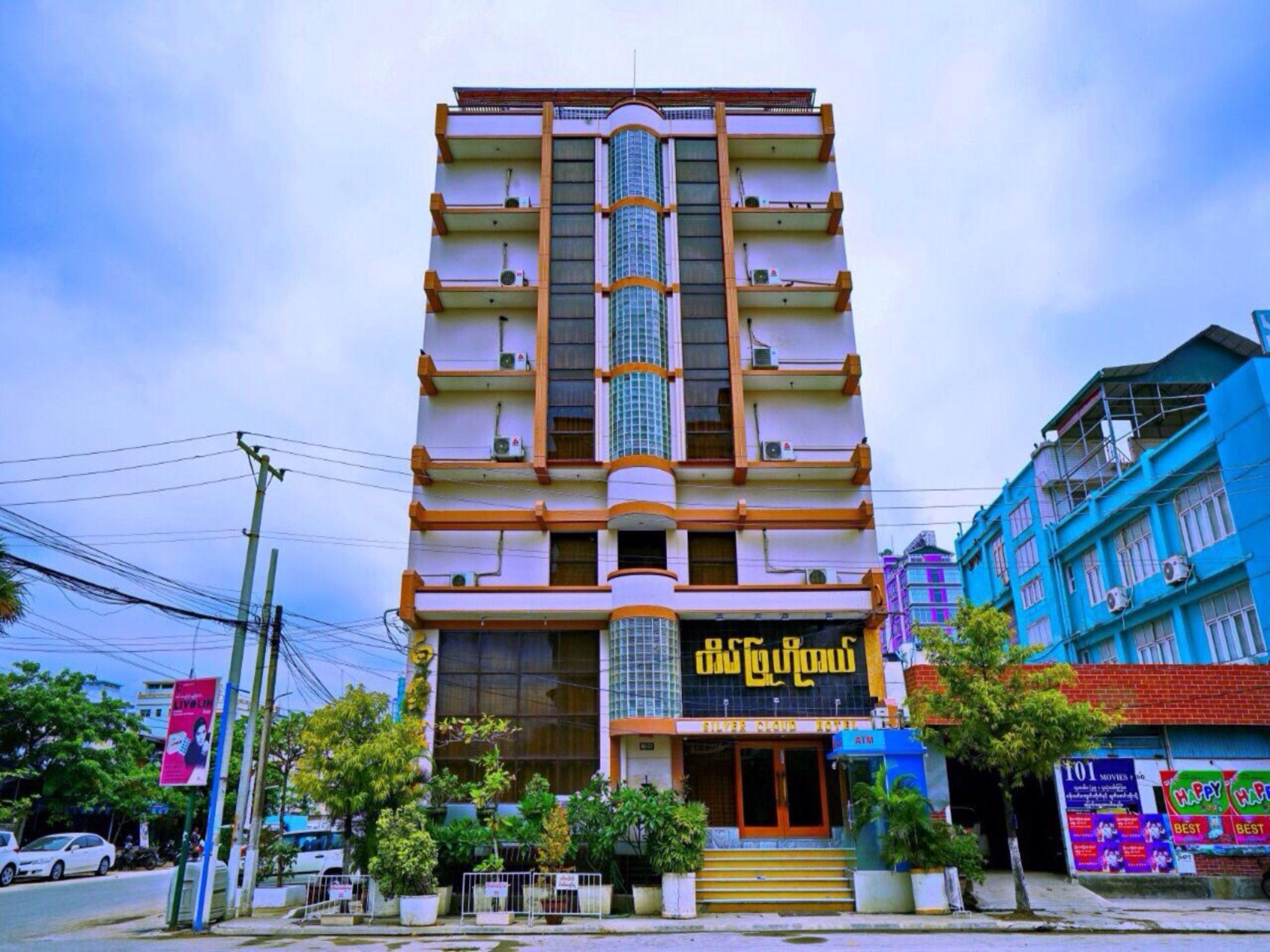 Taim Phyu Hotel  Silver Cloud Hotel