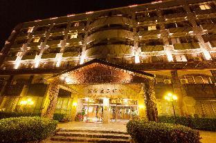 YAWAN HOTEL