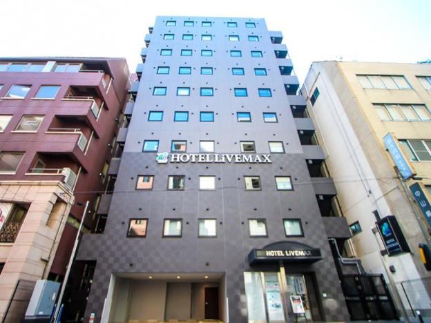 Hotel Livemax Yokohama kannai ekimae
