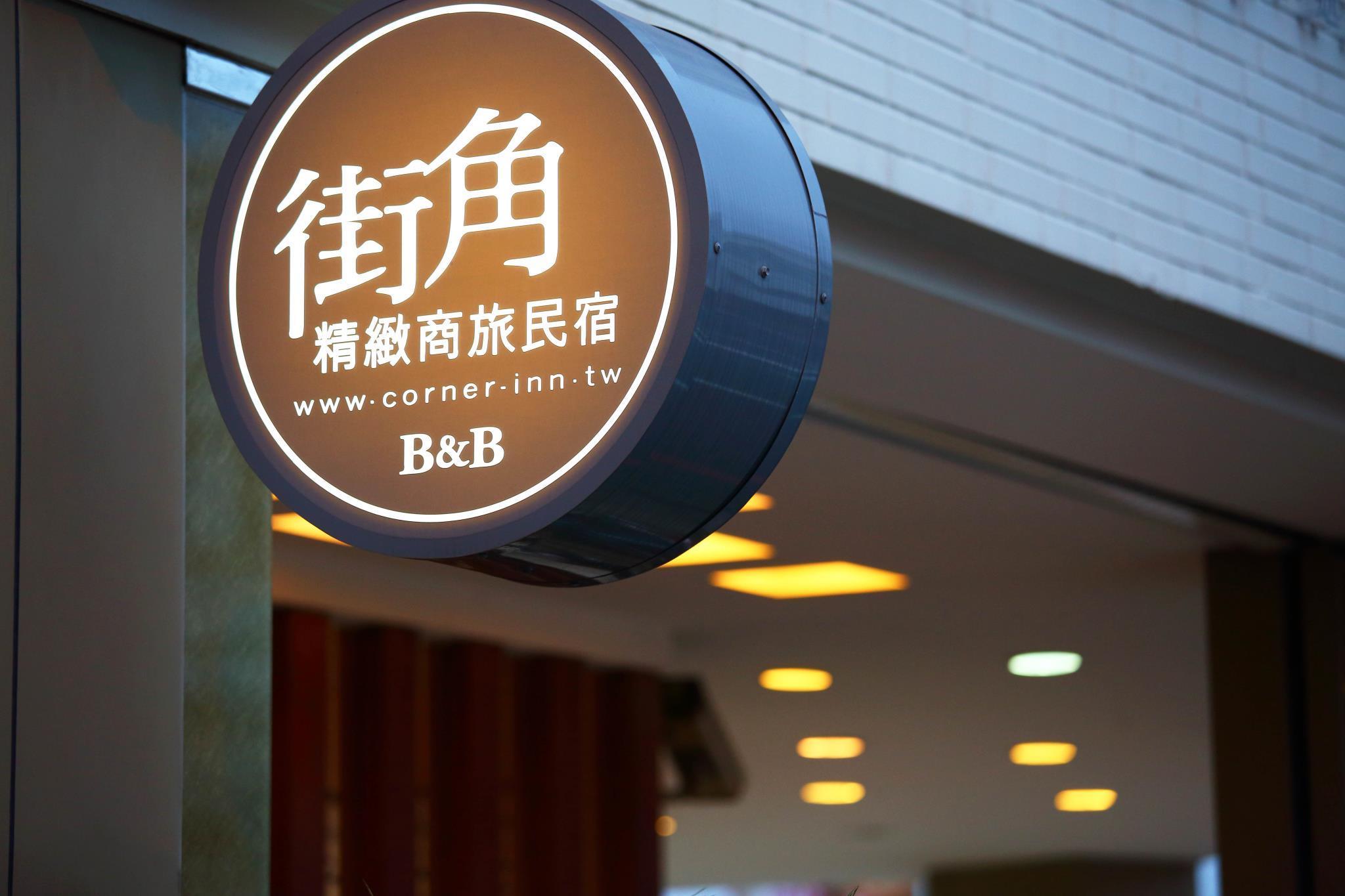Corner B&B
