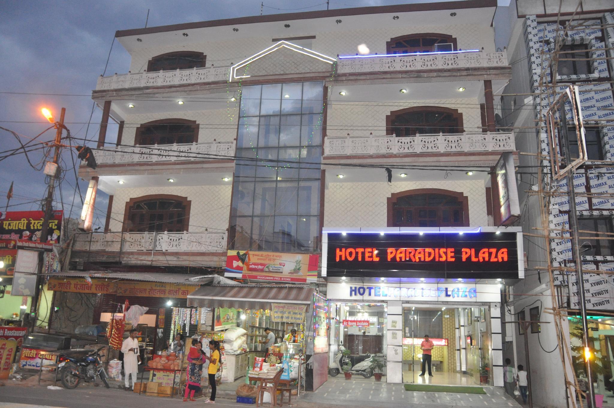 OYO 12490 Hotel Paradise Plaza