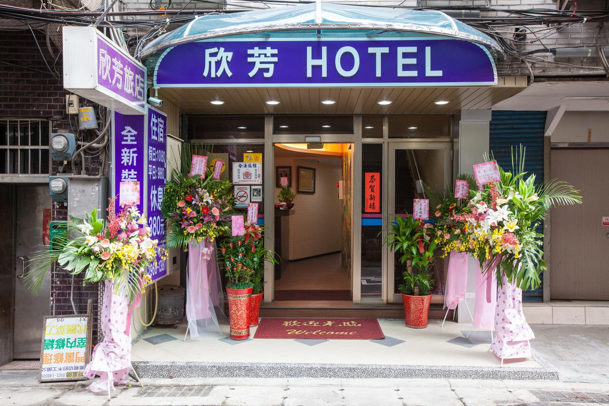Hsin Fang Hotel