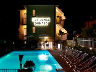 Residence Domaso   Resort And SPA