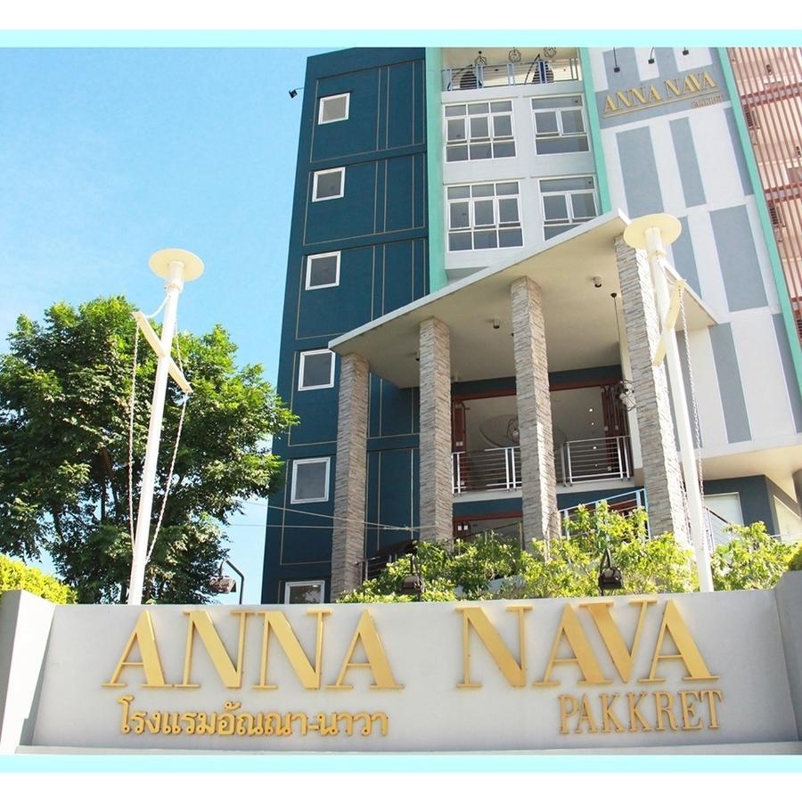 Anna-Nava Pakkret