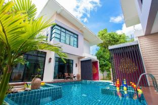Gemini Villa A Building - Phuket