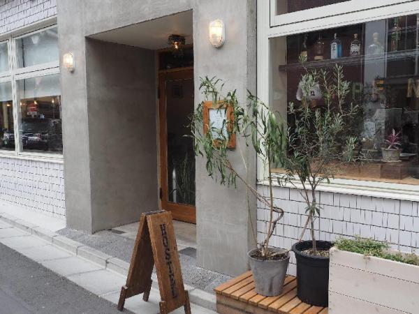 almond hostel and cafe Tokyo