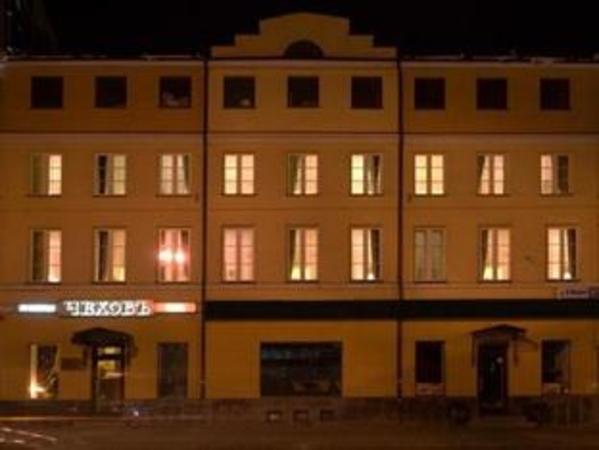 Chekhov Hotel Yekaterinburg