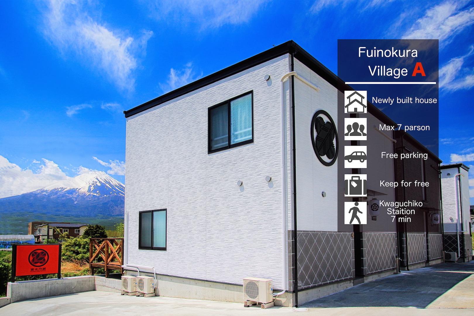 Fujinokura Village A