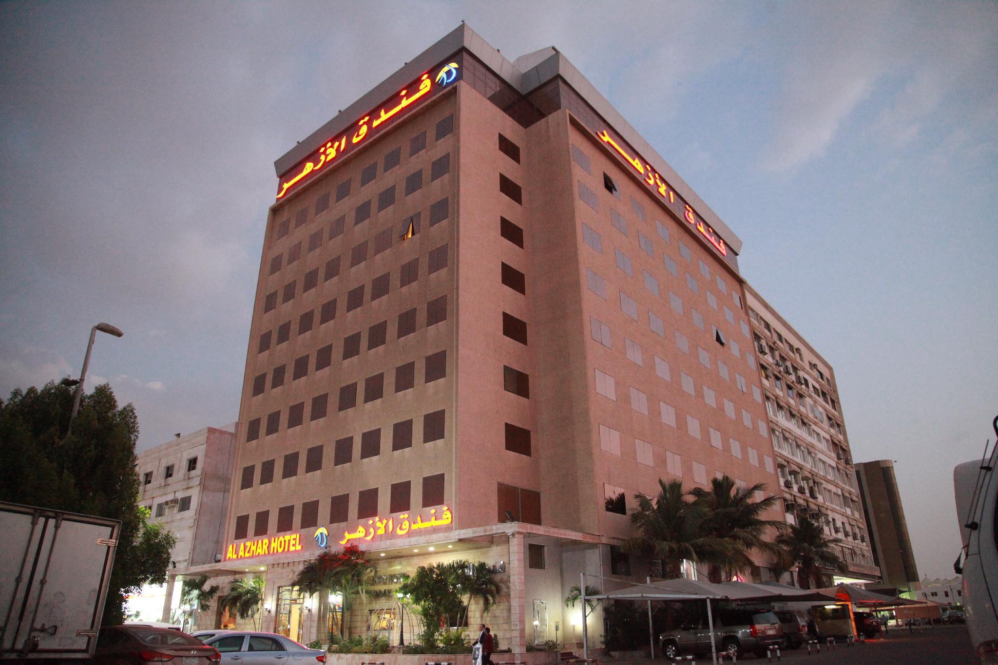 Al Azhar Hotel Jeddah