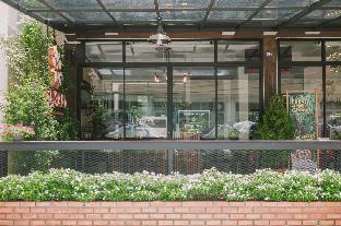 %name Busara Chiangmai Hotel เชียงใหม่