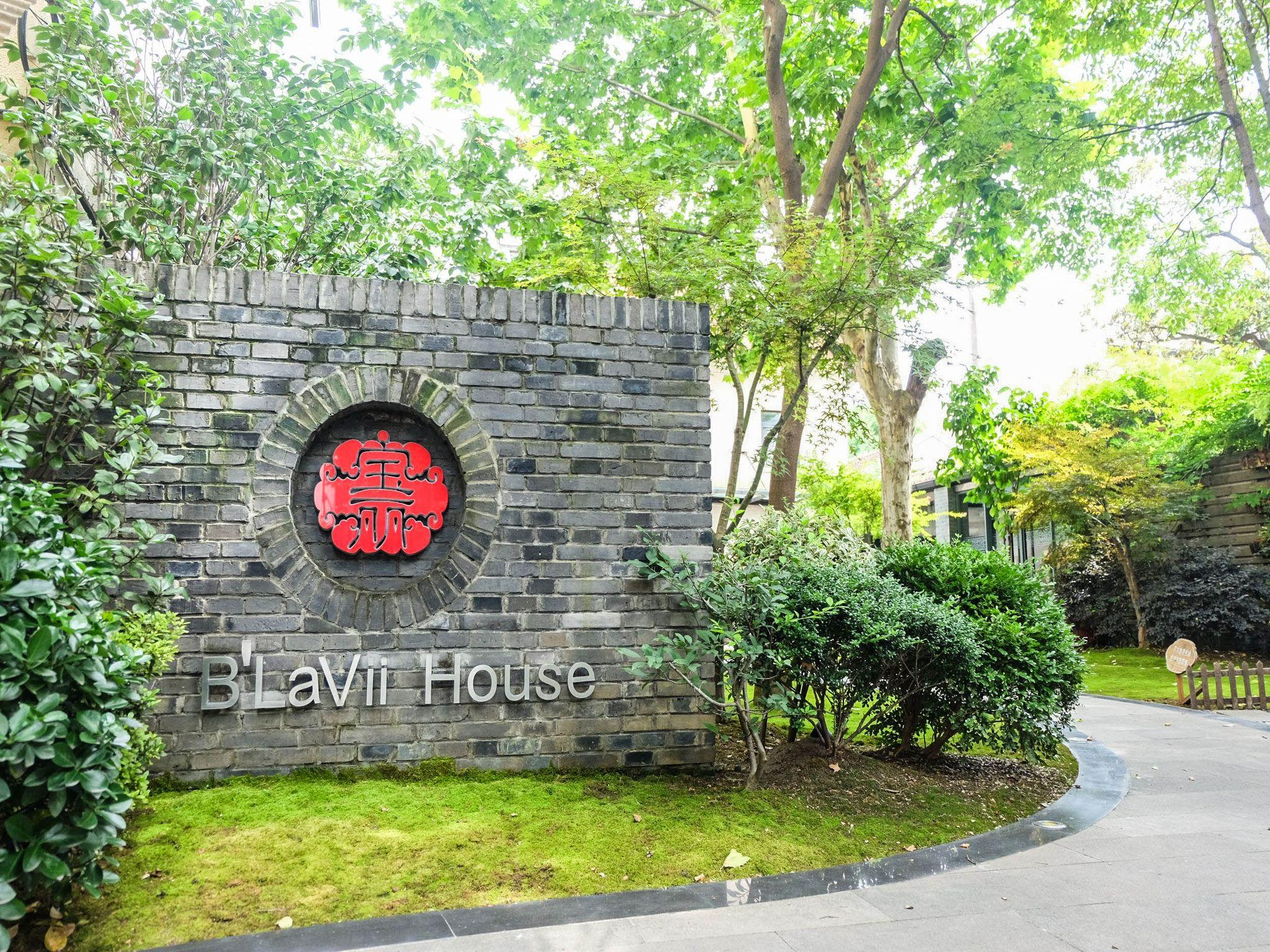 B�LaVii House