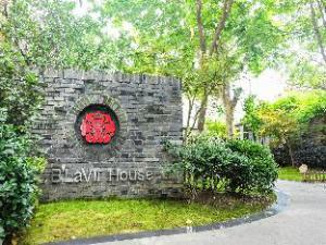 B'LaVii House