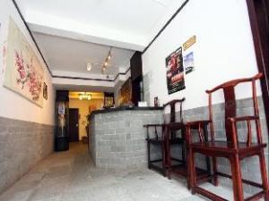 Huangshan Tunxi Lodge