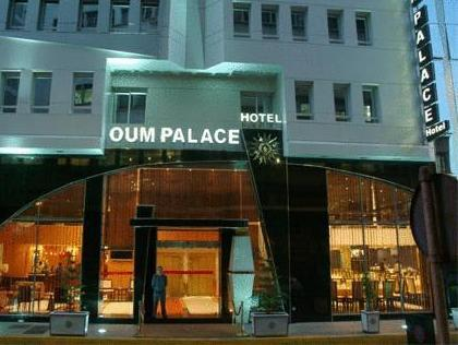 Oum Palace Hotel And Spa