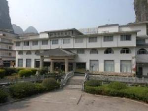หยางโส่ว นิว เซนจูรี่ โฮเต็ล (วีไอพี บิวดิ้ง) (Yangshuo New Century Hotel (VIP Building))