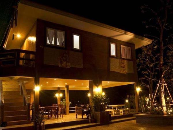 Baan Imoun Hotel Amphawa