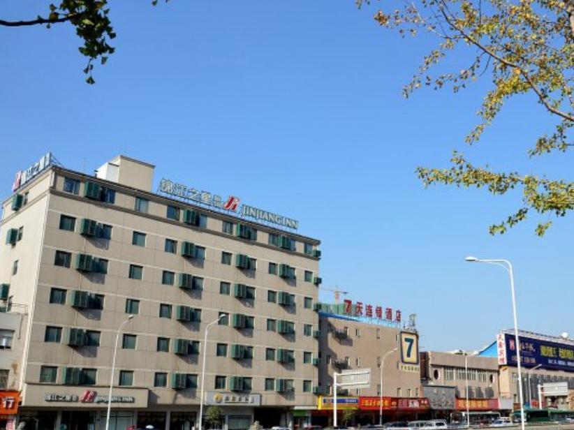 Jinjiang Inn (Hankou Railway Station)