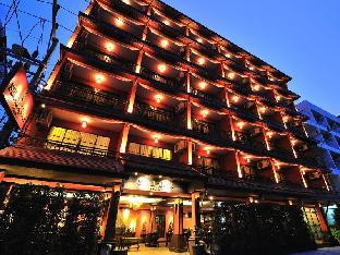 Siralanna Phuket Hotel