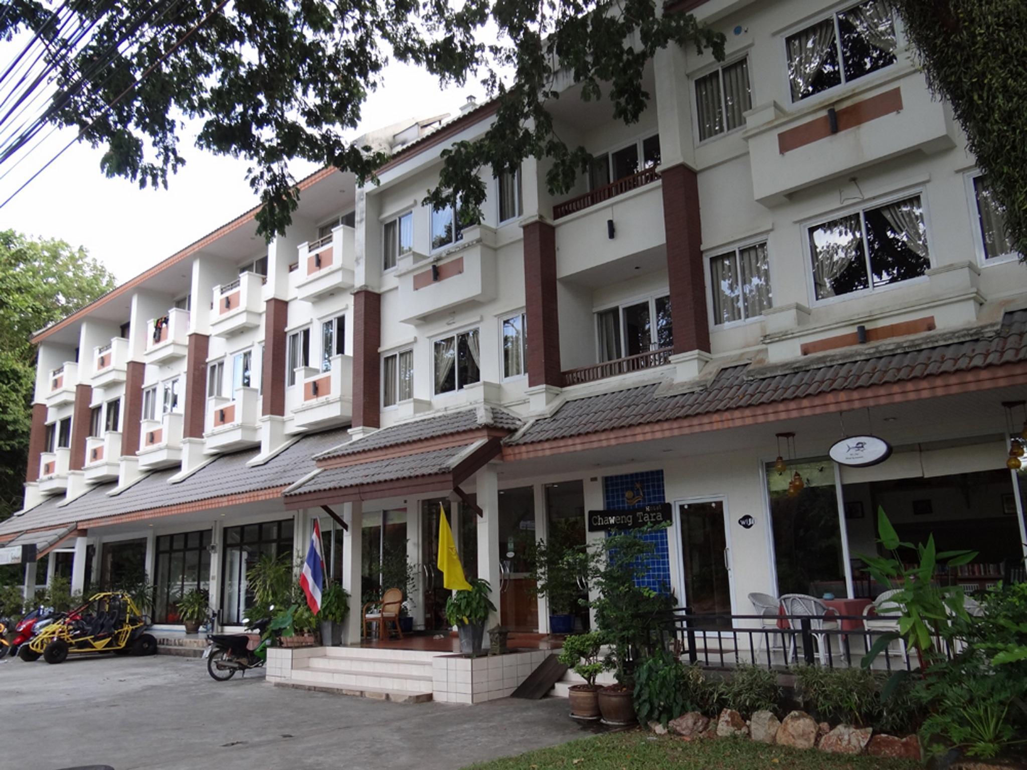 Chaweng Tara Hotel เฉวงธารา