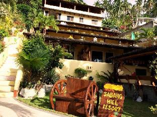 picture 5 of Oriental Sabang Hill Resort