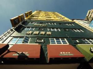 Kindness Hotel Xiong Zhong